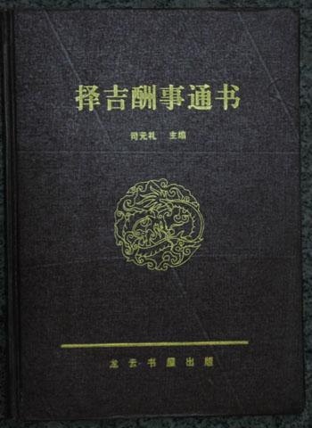 菏泽祝姓人口_菏泽人口分布图