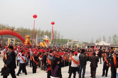 赖氏不赖 赖氏举行始祖叔颖公陵园竣工千人祭祖大典